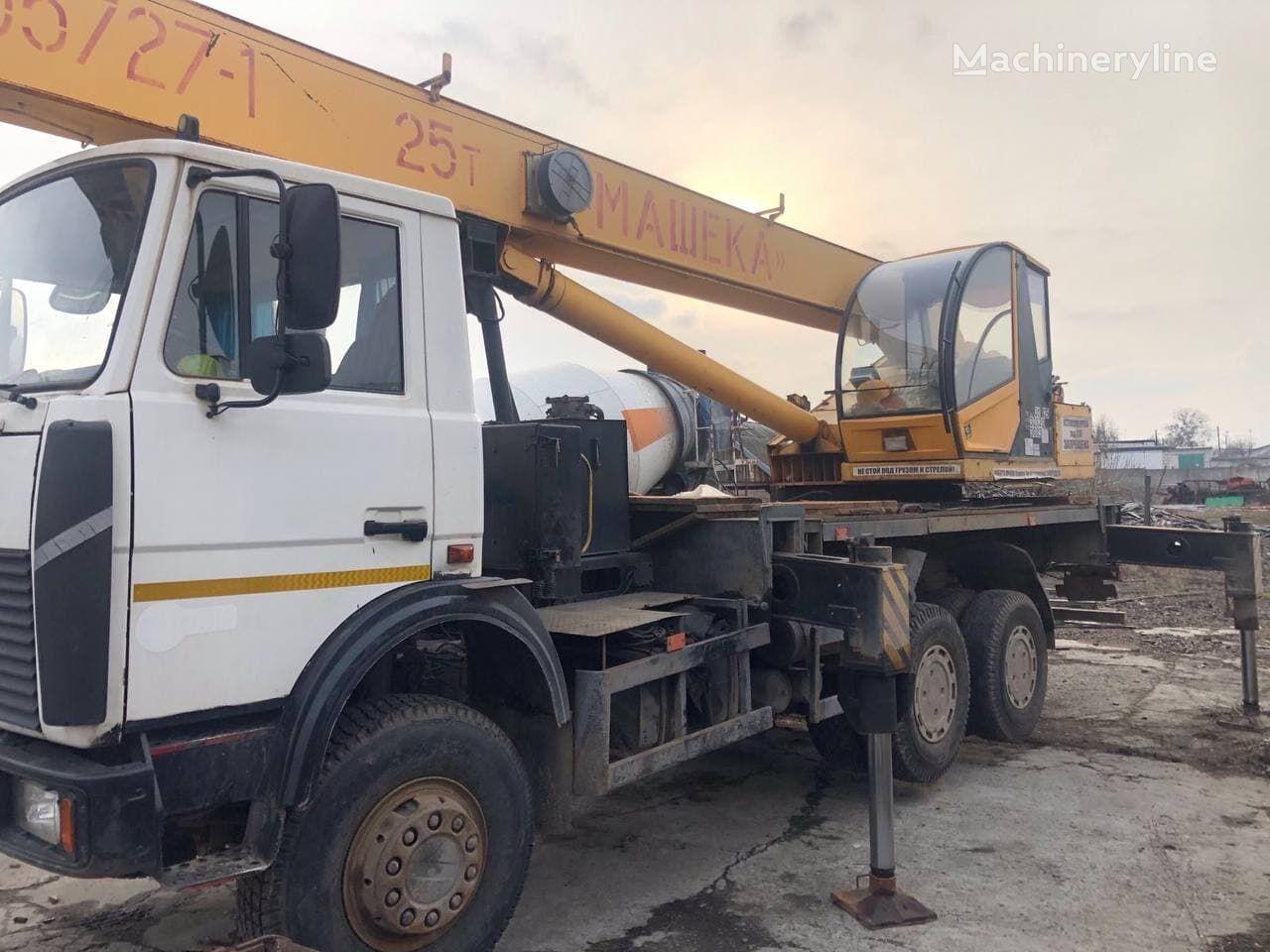 KS 55727 on chassis MAZ 630303 mobile crane