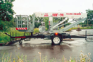 new Lifting Machines ППГ-14  telescopic boom lift