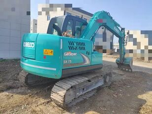 KOBELCO ALL MODELS tracked excavator