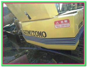 SUMITOMO S280F2 tracked excavator