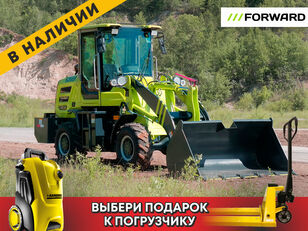 new FORWARD  626EF wheel loader